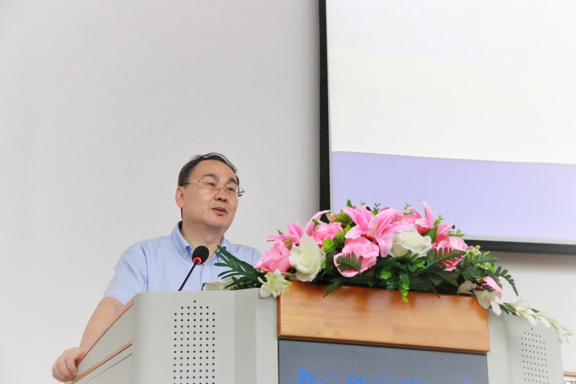 2019苏刚教授讲话